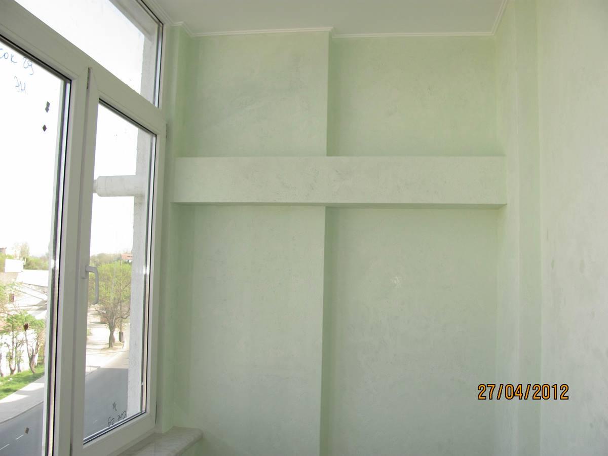 balkonyIMG_0229
