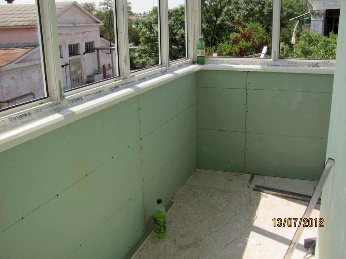 balkonyIMG_0549