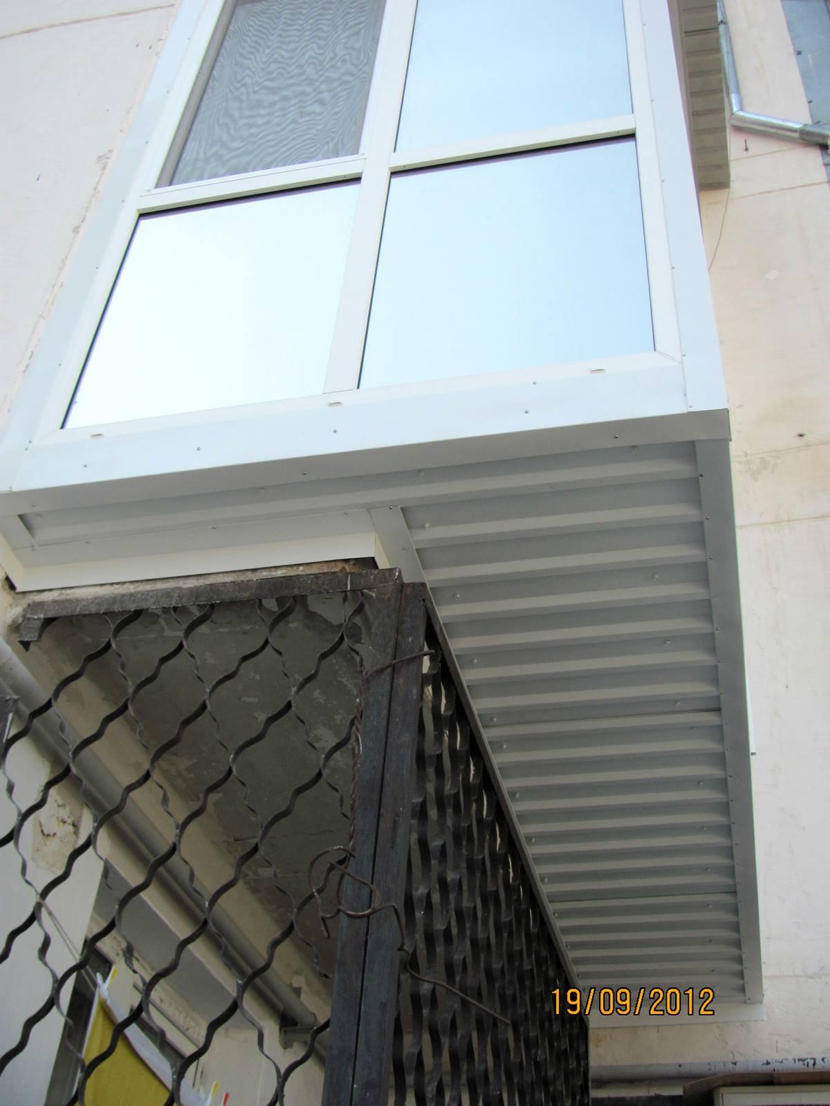 balkonyIMG_0635