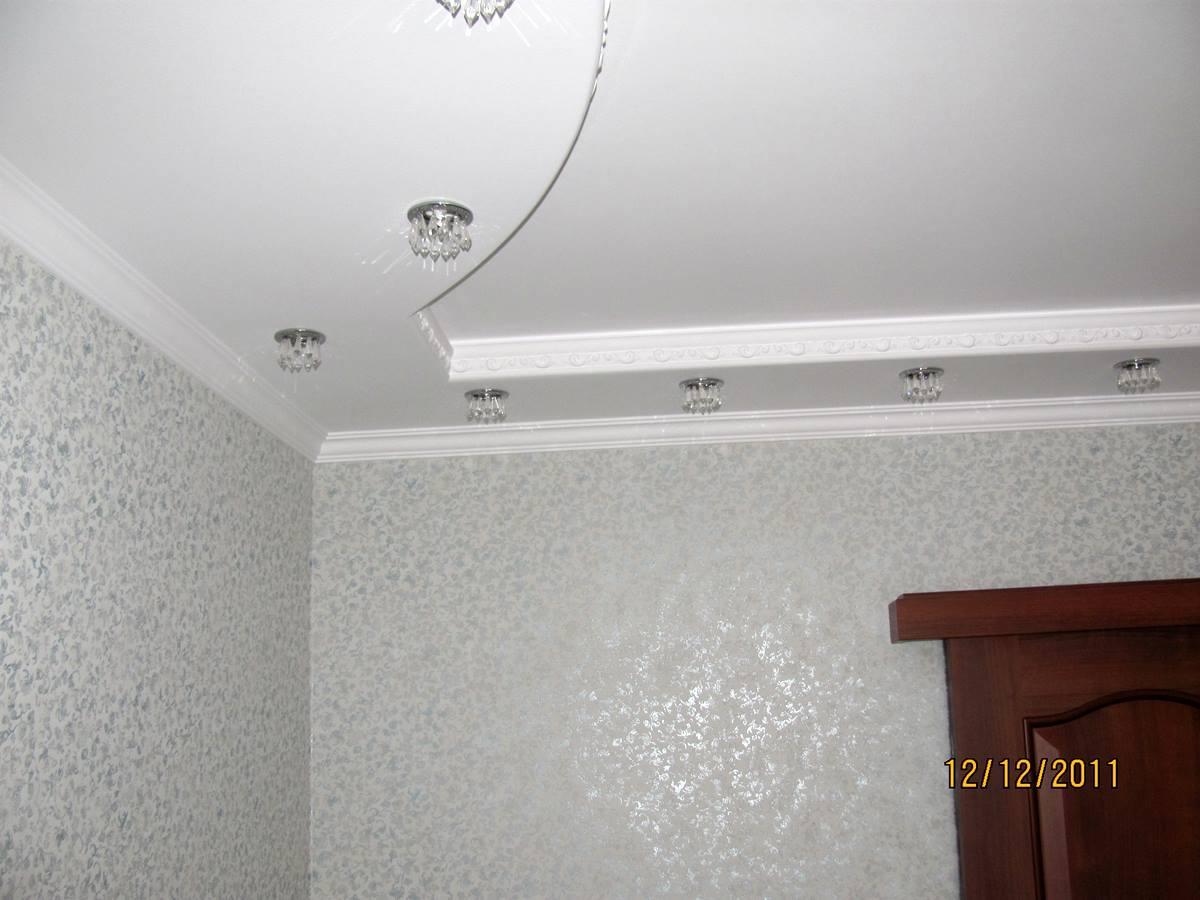 remont_kvartirIMG_3092